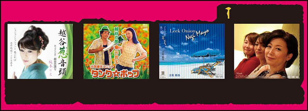 KIDレコードの商品一覧